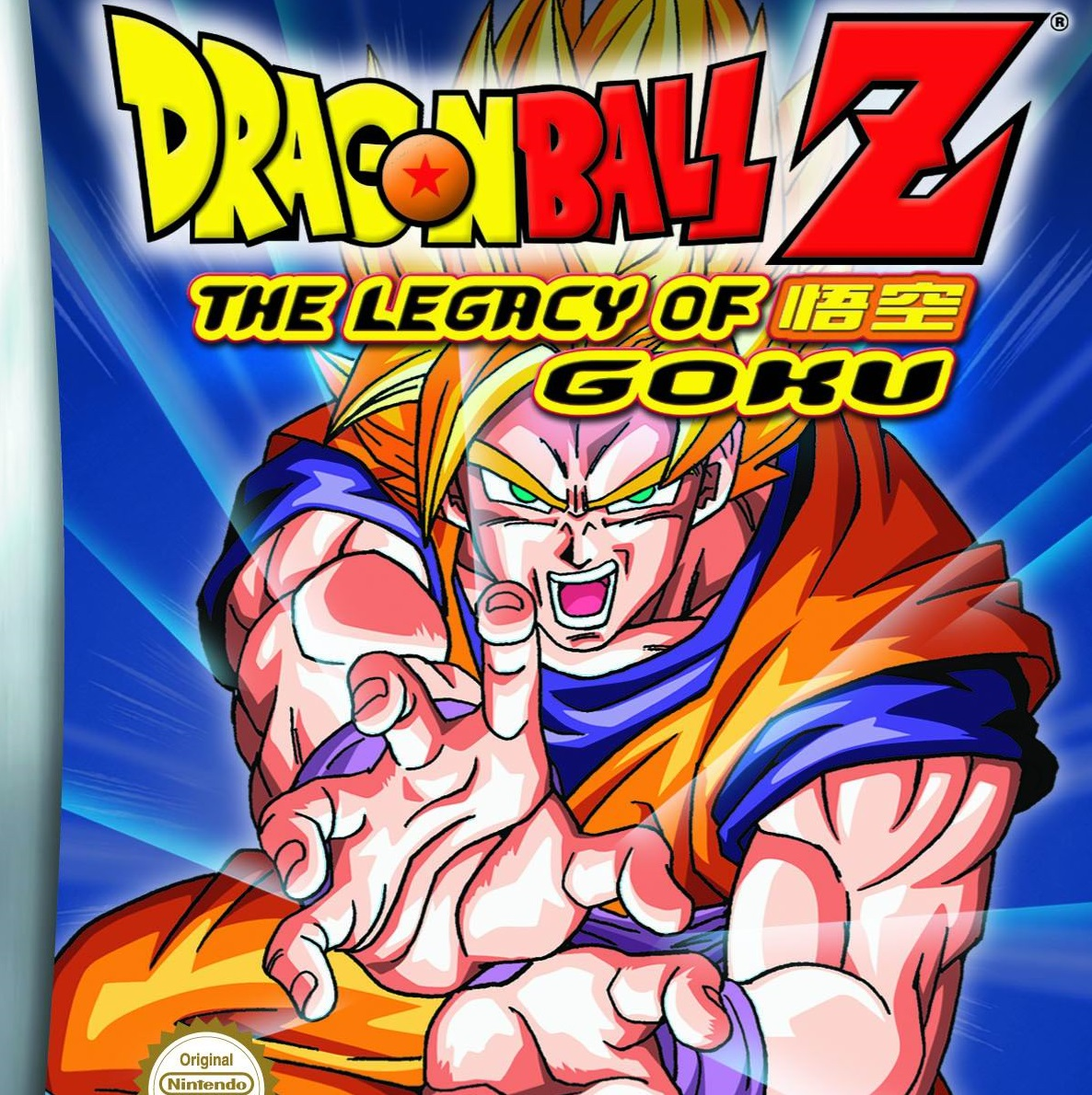 DragonBall Z Legacy of Goku